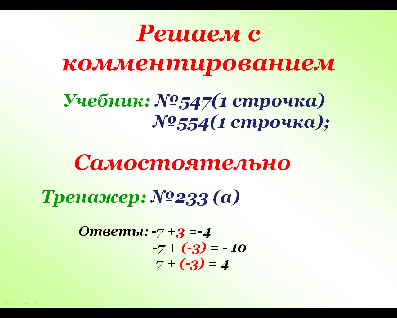 hello_html_m37b012dc.png