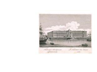 XVIII век в области культуры и быта России - век глубоких социальных контраст