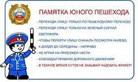 hello_html_m63882b64.jpg