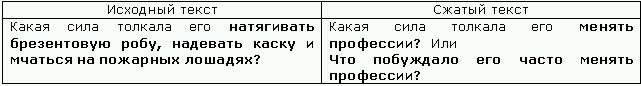 hello_html_71edfcdf.png