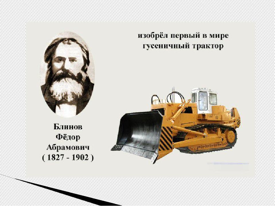 подумал-подумал российские изобретения в картинках прекрасные