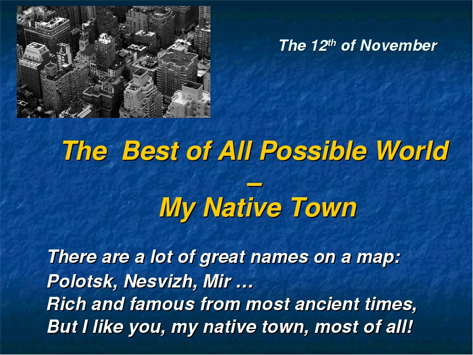 The 12th of November The Best of All Possible World – My Native Town There a...