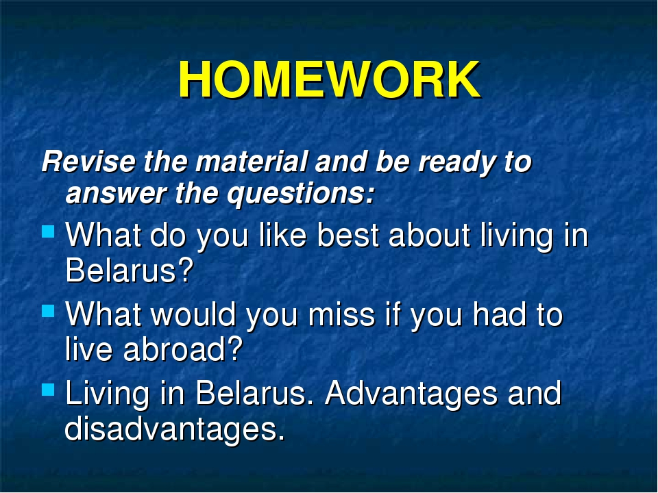 HOMEWORK Revise the material and be ready to answer the questions: What do yo...