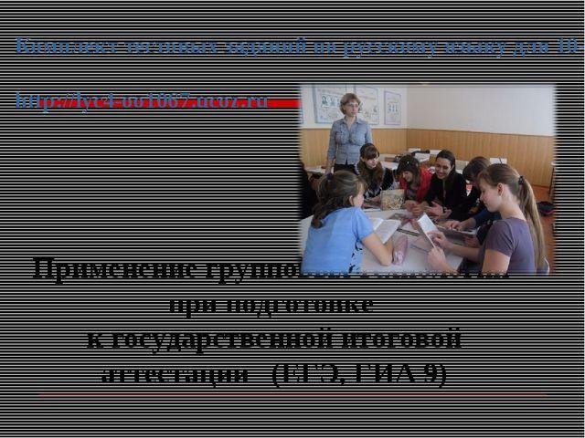 Комплект тестовых заданий по русскому языку для 10-11 классов http://lyc4-oo...