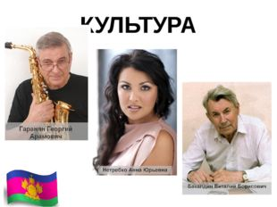 КУЛЬТУРА Гаранян Георгий Арамович. Выдающийся джазовый музыкант (саксофонист)