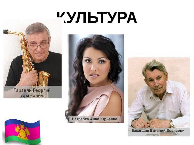 КУЛЬТУРА Гаранян Георгий Арамович. Выдающийся джазовый музыкант (саксофонист)...