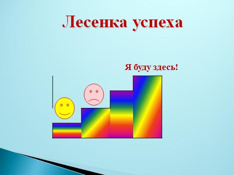 hello_html_m2cc42a43.png