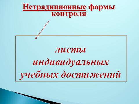 hello_html_m4133891b.png