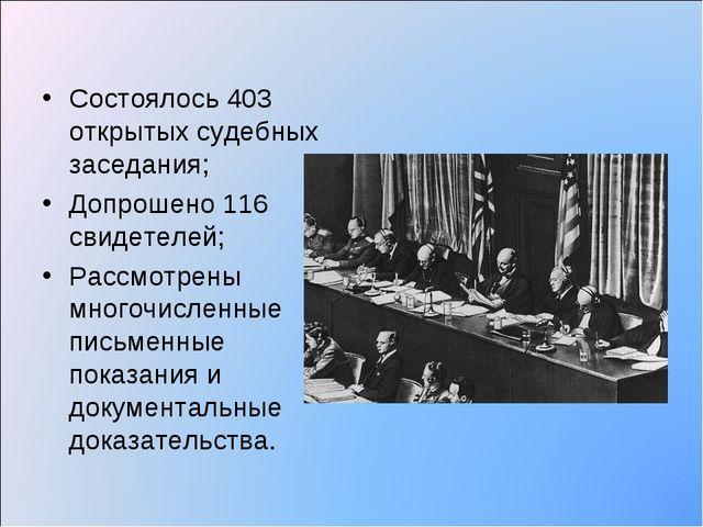 Состоялось 403 открытых судебных заседания; Допрошено 116 свидетелей; Рассмот...