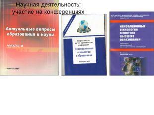 1. Муталимова Э. Р. Применение информационных технологий на уроках родного яз