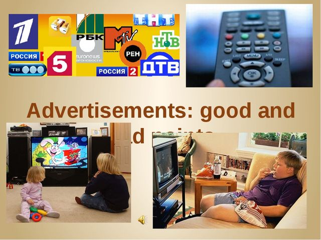 Advertisements: good and bad points