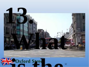 Oxford Street 13. What is the biggest shopping street?