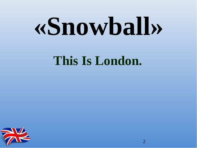 This Is London. «Snowball»
