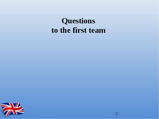 Questions to the first team