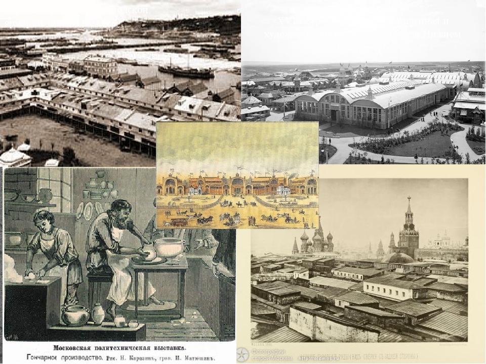 XVI Всероссийская промышленная и художественная выставка 1896г. в Нижнем Новг...
