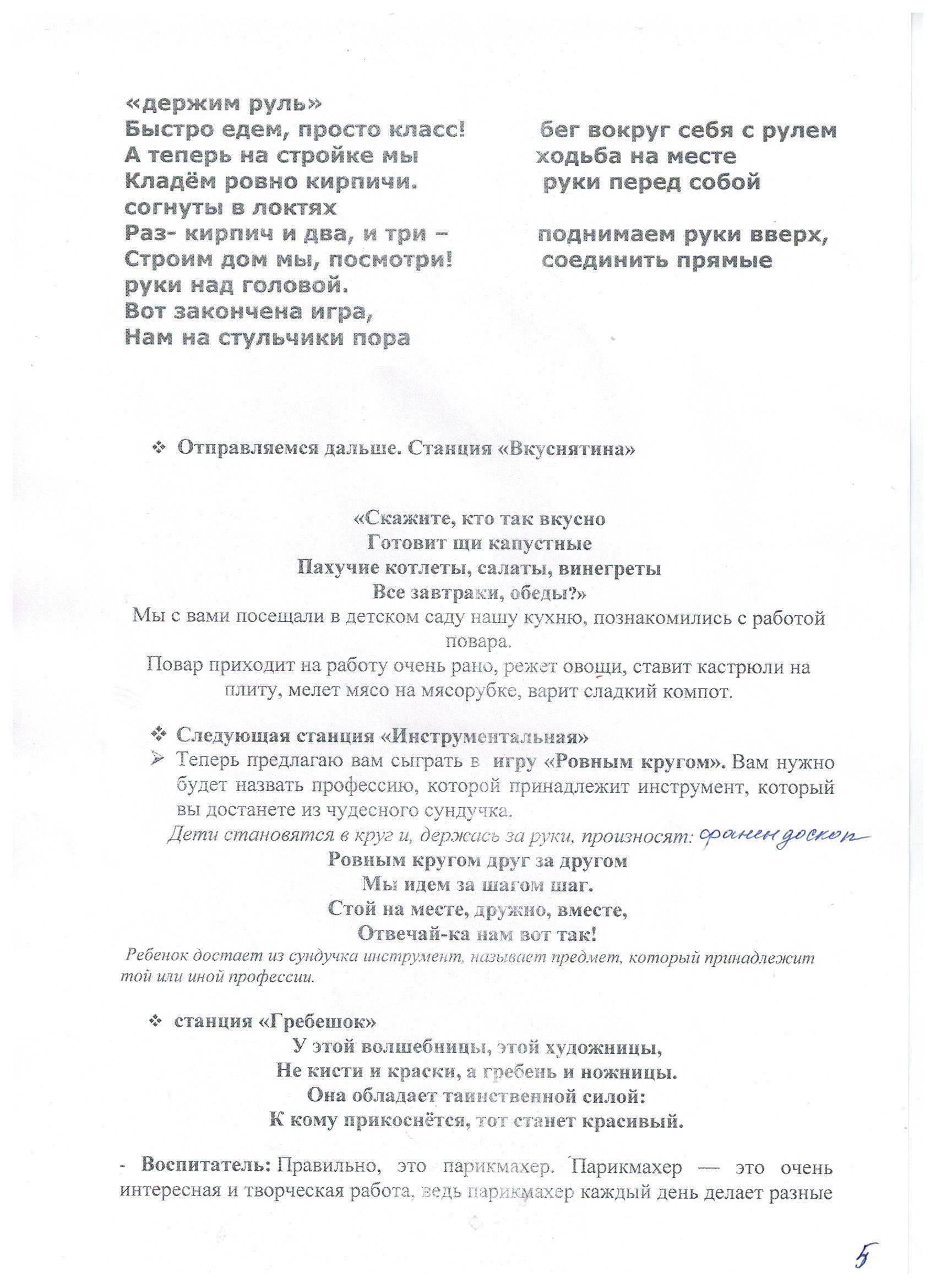 hello_html_mb31f527.jpg