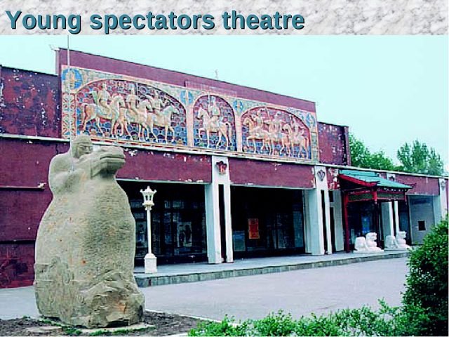 Young spectators theatre