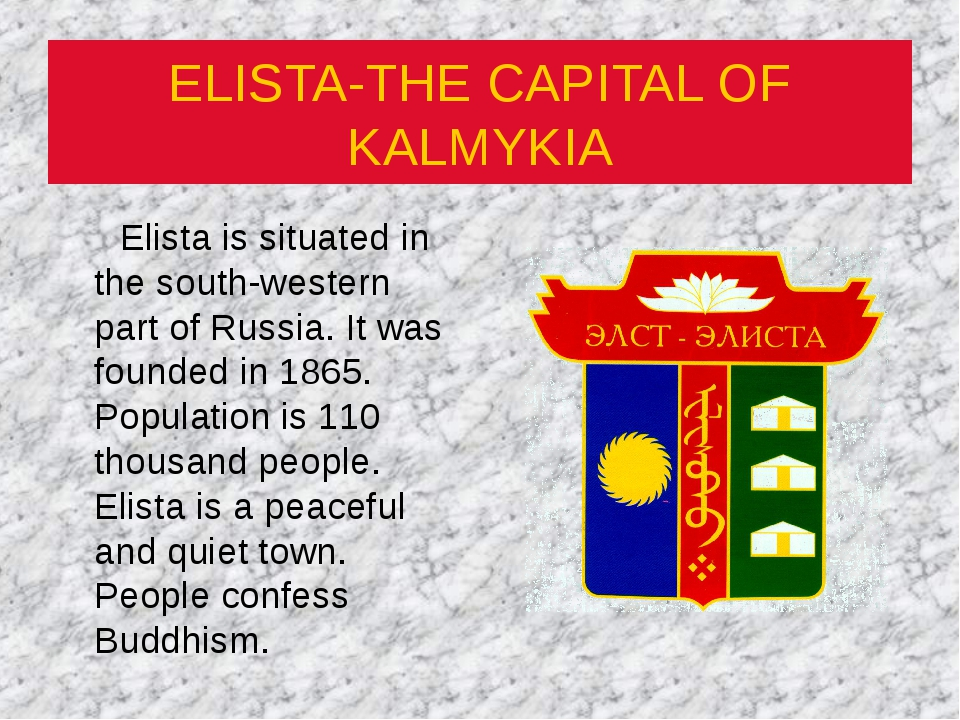ELISTA-THE CAPITAL OF KALMYKIA Elista is situated in the south-western part o...