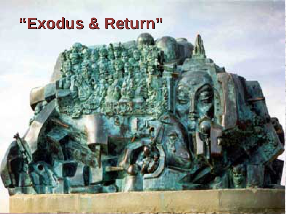"""Exodus & Return"""