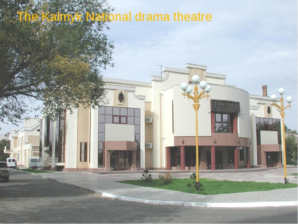 The Kalmyk National drama theatre