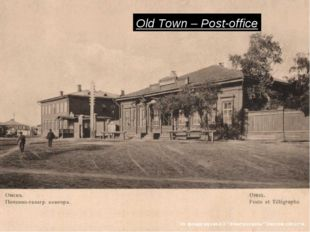 Old Town – Post-office