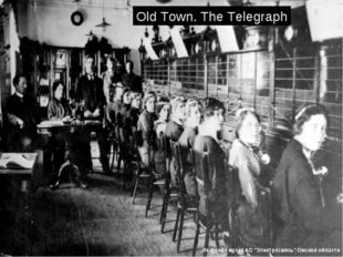 Old Town. The Telegraph