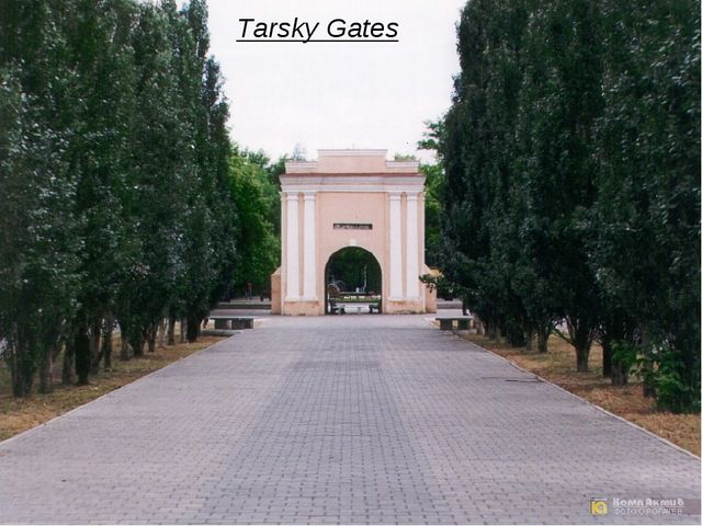 Tarsky Gates