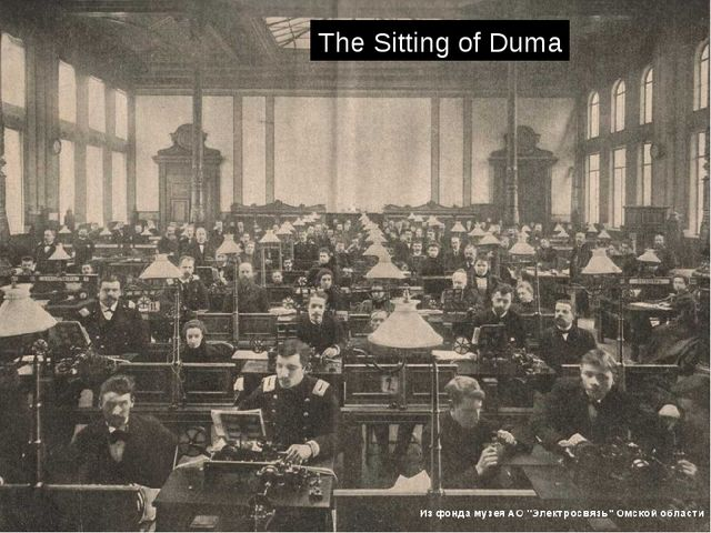 The Sitting of Duma