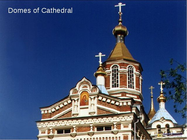 Domes of Cathedral