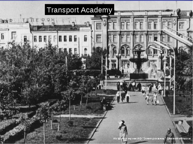 Transport Academy