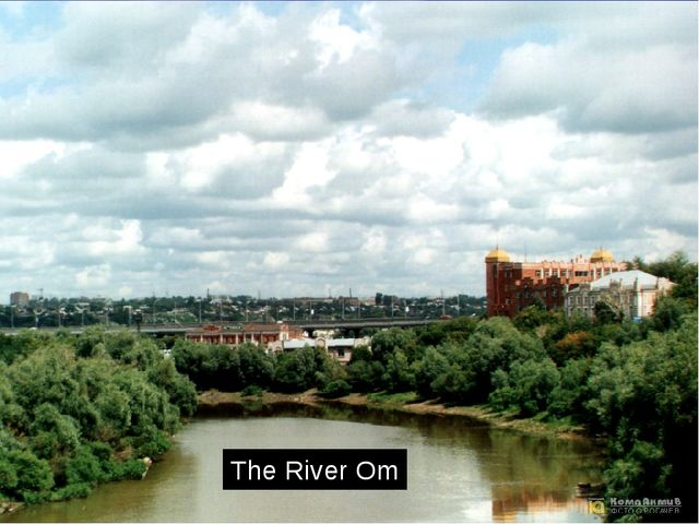 The River Om