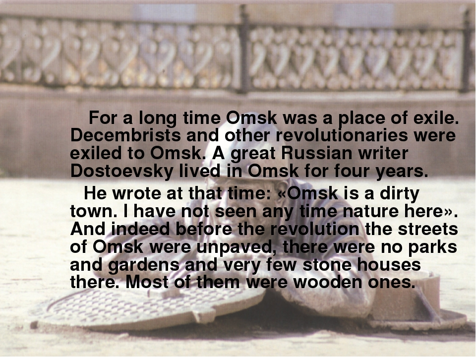 For a long time Omsk was a place of exile. Decembrists and other revolutiona...