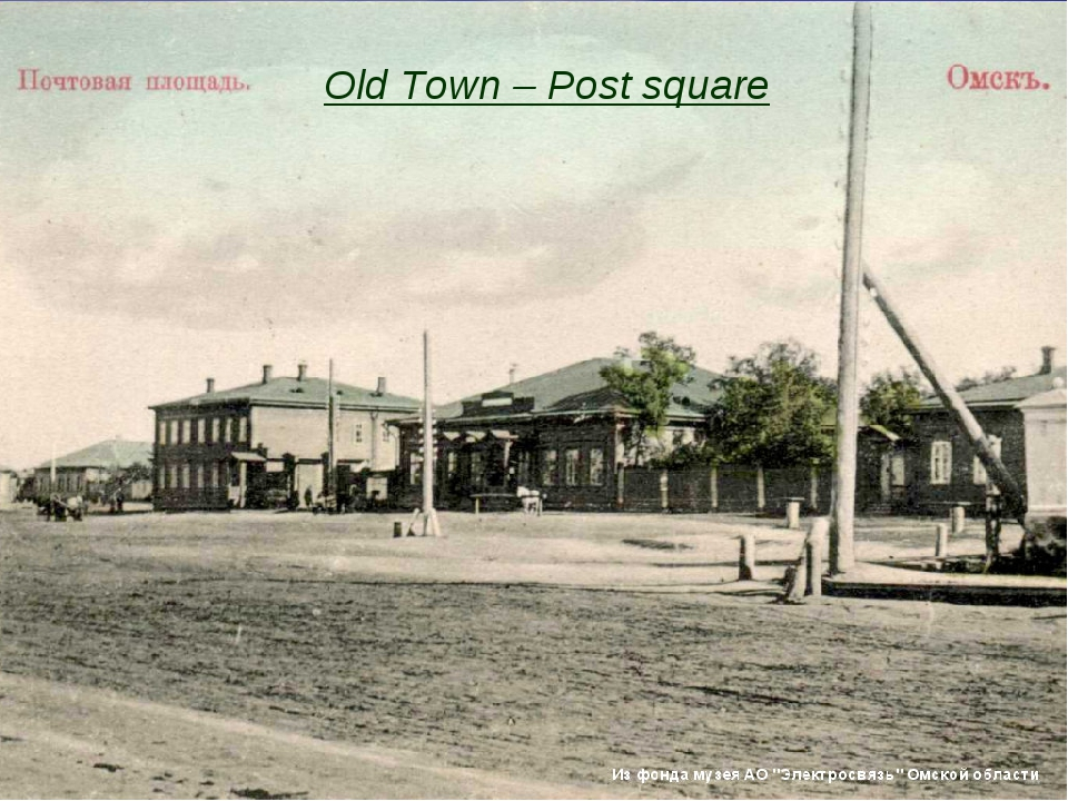 Old Town – Post square