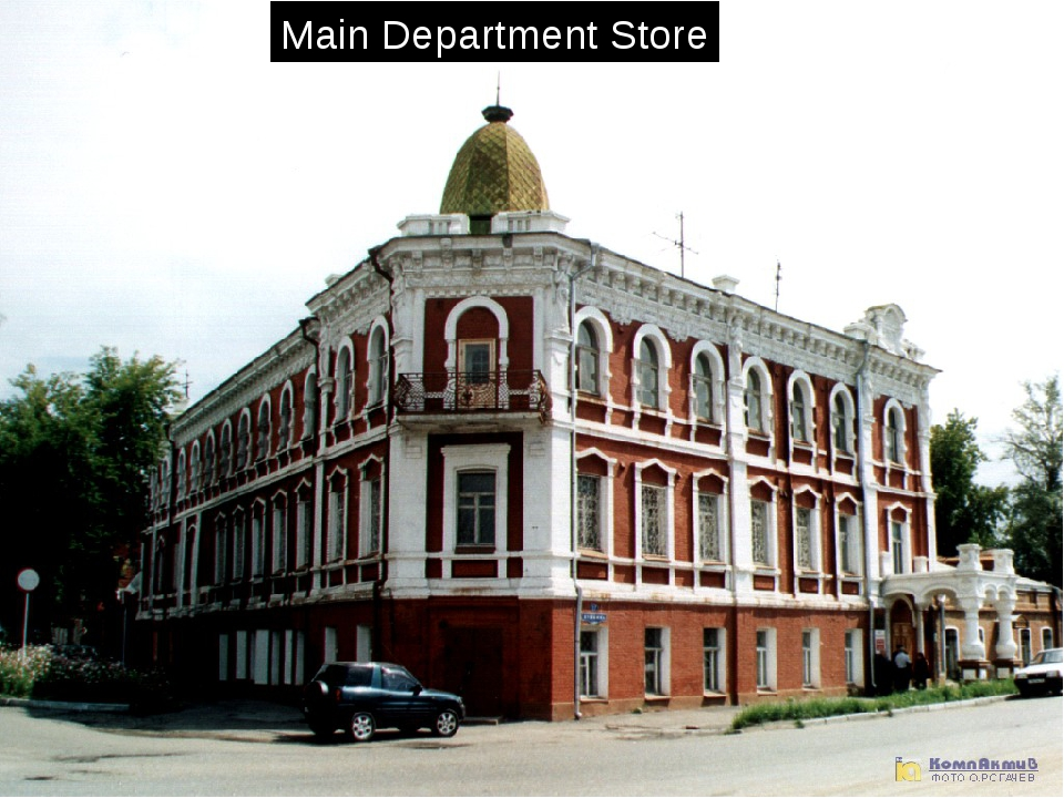 Main Department Store