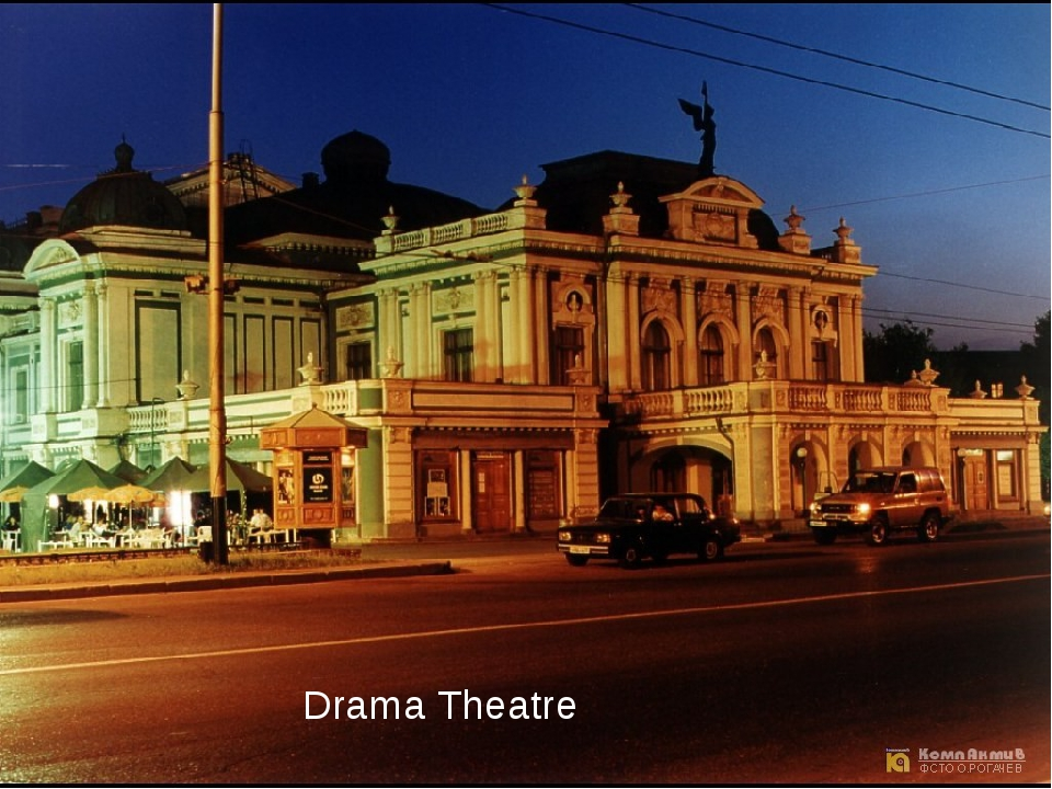 Drama Theatre