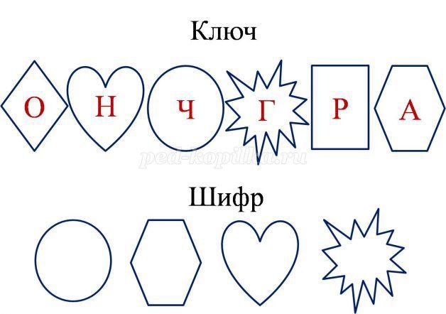 hello_html_19fb0b09.jpg