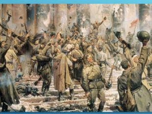 В многолетней героической истории Советской Армии и Военно-морского флота кол