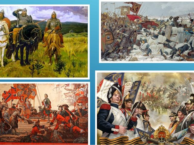 Наша армия имеет древнюю и славную историю. Всегда, во все времена российское...