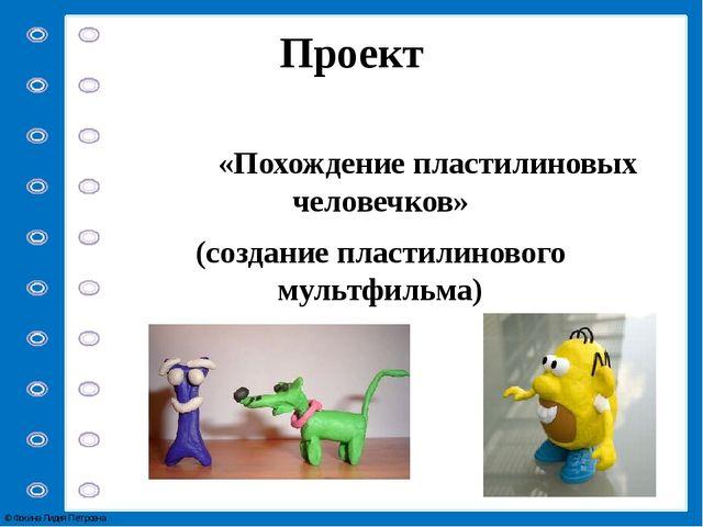 (23 ноября гуси лебеди советский мультфильм смотреть онлайн тех ребят