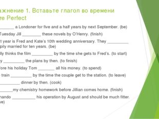 Упражнение 1. Вставьте глагол во времени Future Perfect I ________ a Londoner