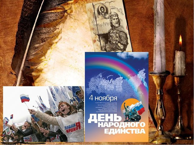 Олифирова Т.И. Олифирова Т.И.