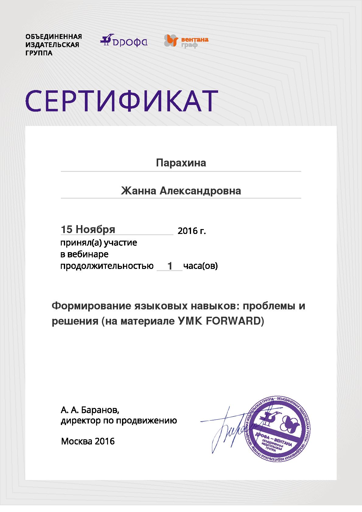 hello_html_645e3295.png
