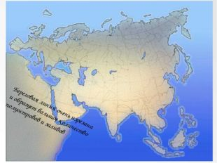 Береговая линия очень изрезана и образует большое количество полуостровов и з
