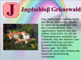 Das Jagdschloss Grünewald ist der älteste Schlossbau Berlins. Es steht am sü