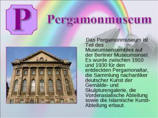 Das Pergamonmuseum ist Teil des Museumsensembles auf der Berliner Museumsins