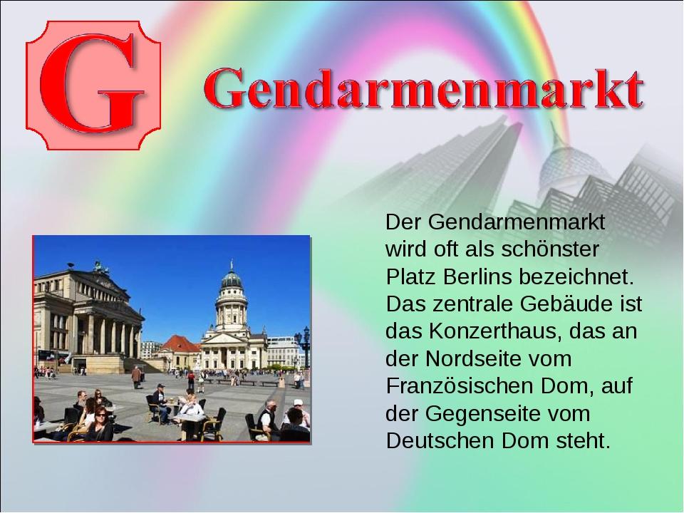 Der Gendarmenmarkt wird oft als schönster Platz Berlins bezeichnet. Das zent...