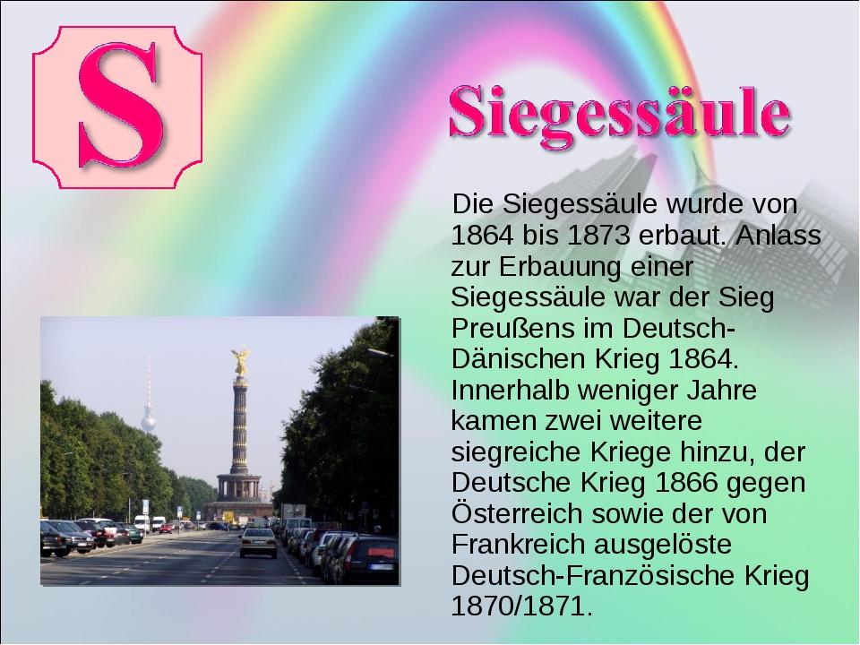 Die Siegessäule wurde von 1864 bis 1873 erbaut. Anlass zur Erbauung einer Si...