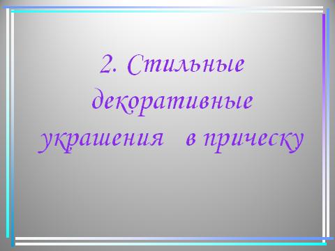 hello_html_3239e1dc.png