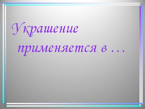 hello_html_m7ddd2e3e.png