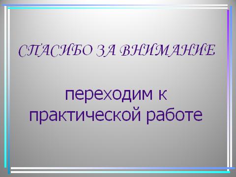 hello_html_mfd6bb97.png
